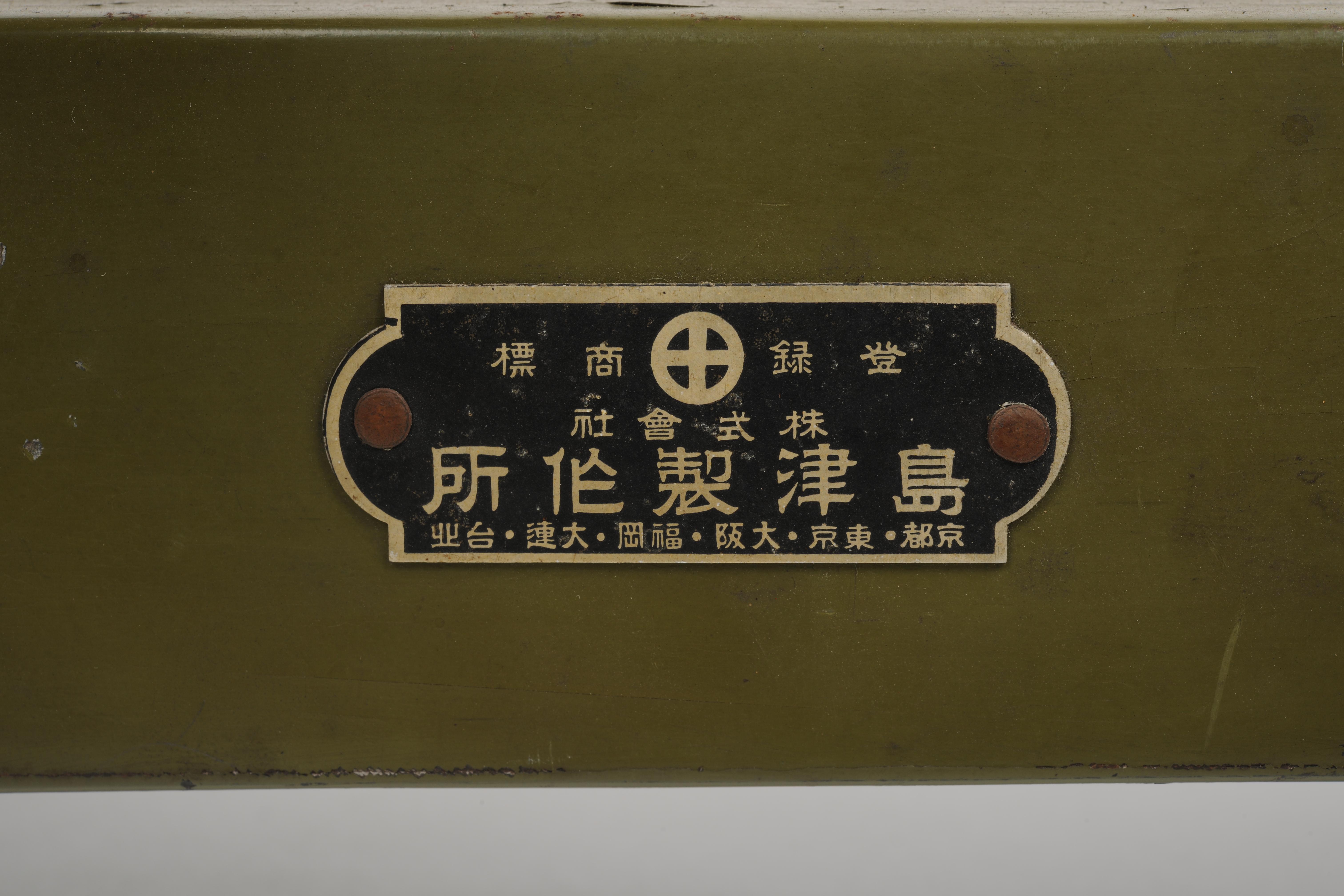 http://srv1.amane-project.jp/kyoto/Img20120528_146.jpg